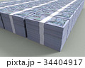 お金 大金 紙幣のイラスト 34404917