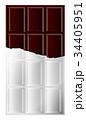 チョコレート 板チョコ ベクターのイラスト 34405951
