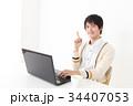 パソコンをする若い男性 34407053