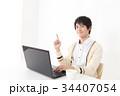 パソコンをする若い男性 34407054
