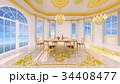 ダイニングルーム 34408477