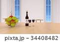 ダイニングルーム 34408482