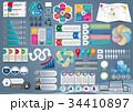 ビジネステンプレート 03 34410897