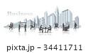 ビジネスの日常 34411711