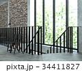 ヴィンテージ 階段 インテリアのイラスト 34411827