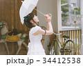 Japanese Idol 34412538