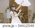 Japanese Idol 34412540