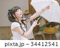 Japanese Idol 34412541