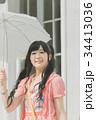 Japanese Idol 34413036