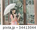 Japanese Idol 34413044