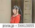 Japanese Idol 34413055