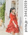 Japanese Idol 34413059