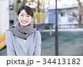女性 笑顔 若いの写真 34413182