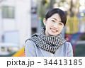 女性 笑顔 若いの写真 34413185