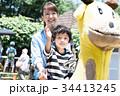 家族 レジャー 動物園 34413245