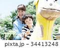 家族 レジャー 動物園 34413248