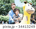 家族 レジャー 動物園 34413249
