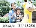 家族 レジャー 動物園 34413250