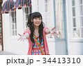 Japanese Idol 34413310