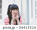 Japanese Idol 34413314