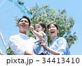 家族 レジャー 遊園地 34413410