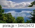 十和田湖 雲 風景の写真 34413472