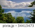 十和田湖 雲 風景の写真 34413473