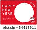 年賀状 戌 犬のイラスト 34413911