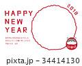 年賀状 戌 犬のイラスト 34414130