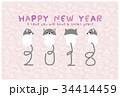 年賀状テンプレート 年賀状2018 戌のイラスト 34414459
