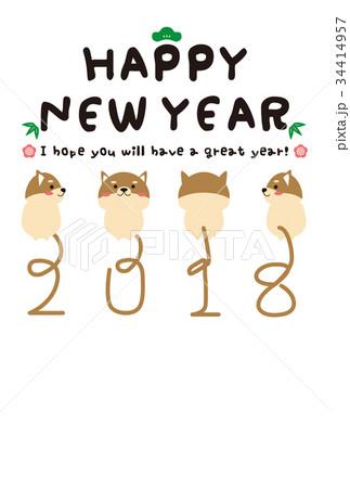 年賀状テンプレート 2018年 犬 かわいい 白背景 縦 豆しば 34414957