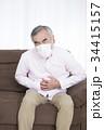 体調の悪いシニア 腹痛 胃腸炎 食中毒 34415157