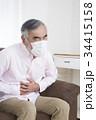 体調の悪いシニア 腹痛 胃腸炎 食中毒 34415158
