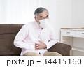 体調の悪いシニア 腹痛 胃腸炎 食中毒 34415160