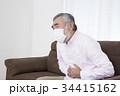 体調の悪いシニア 腹痛 胃腸炎 食中毒 34415162