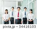 ビジネス 34416103