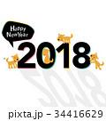 犬 年賀状 新年のイラスト 34416629