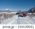 長野電鉄 スノーモンキー 2100系 34416641