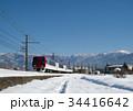 長野電鉄 スノーモンキー 2100系 34416642