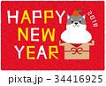年賀状 2018 鏡餅 犬 赤 34416925