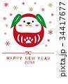 年賀状2018 年賀状テンプレート 戌年 竹 かわいいだるまと雪の結晶 34417677