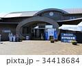 余市宇宙記念館(北海道余市町) 34418684