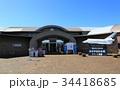 余市宇宙記念館(北海道余市町) 34418685