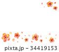 梅の花フレーム 34419153