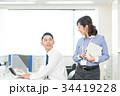 オフィス ビジネスマン ビジネスウーマンの写真 34419228