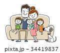 家族 34419837