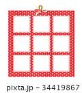 和柄 フォトフレーム 壁掛けのイラスト 34419867