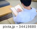 ミドル ビジネス ノートバソコン 34419880