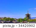 京都 青空 八坂の塔の写真 34420902