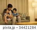父親 子供 絵本 34421284